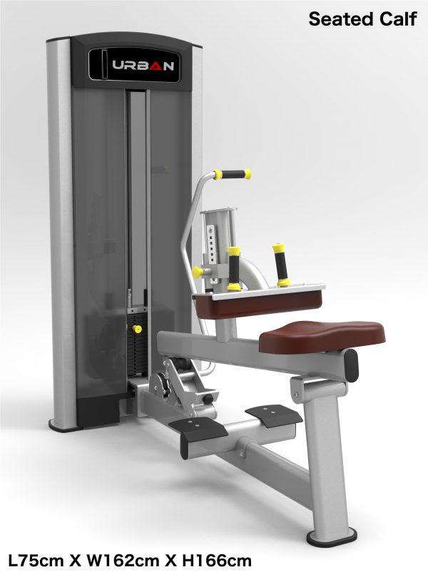 Seated Calf Machine Urban